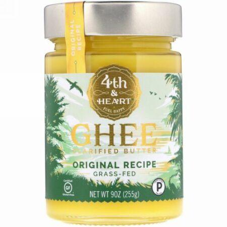 4th & Heart, ギー澄ましバター、牧草飼育、オリジナルレシピ、255 g(9 oz)