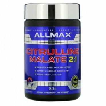 ALLMAX Nutrition, Citrulline Malate, Unflavored, (80 g)
