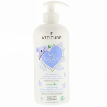 ATTITUDE, Baby Leavesサイエンス、2イン1ナチュラルシャンプー & ボディウォッシュ、アーモンドミルク、16液量オンス (473 ml)