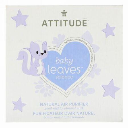 ATTITUDE, Baby Leaves Science、ナチュラルエアーピュリファイヤー、アーモンドミルク、8 oz (227 g) (Discontinued Item)