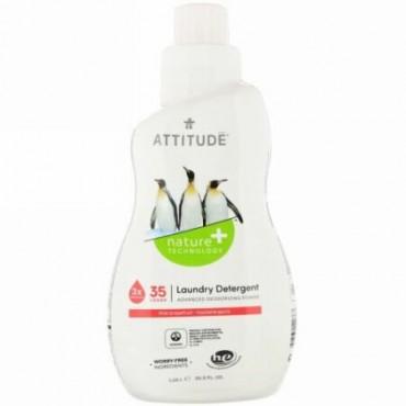 ATTITUDE, 洗濯洗剤、ピンクグレープフルーツ、35回分、35.5fl oz(1.05l)