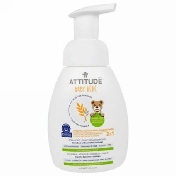 ATTITUDE, ベビー用、髪も体も洗えるナチュラル泡ソープ、無香料、250ml (Discontinued Item)