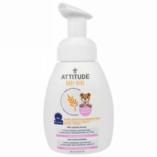 ATTITUDE, ベビー用、赤ちゃん用ボトルに入った無添加食器洗い泡洗剤、295ml