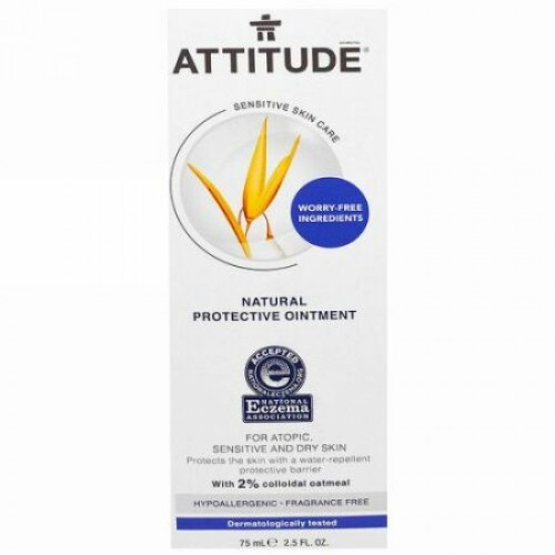 ATTITUDE, 自然保護軟膏、無香料、75ml (Discontinued Item)