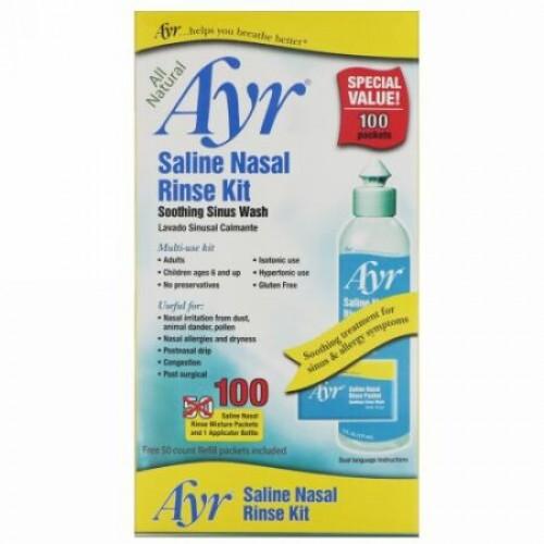 AYR, オールナチュラル食塩水鼻洗浄キット、1個 (Discontinued Item)