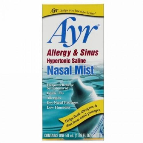 AYR, アレルギー&鼻腔用浸透圧食塩水ミスト、1.69 fl oz (50 ml) (Discontinued Item)
