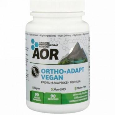 Advanced Orthomolecular Research AOR, オーソ アダプト ビーガン、ビーガンカプセル90個 (Discontinued Item)