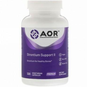 Advanced Orthomolecular Research AOR, ストロンチウムサポートII、植物性カプセル120粒