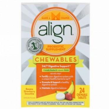 Align Probiotics, 24/7消化サポート、プロバイオテックサプリメント、チュアブル、バナナストロベリースムージー、24チュアブル錠 (Discontinued Item)