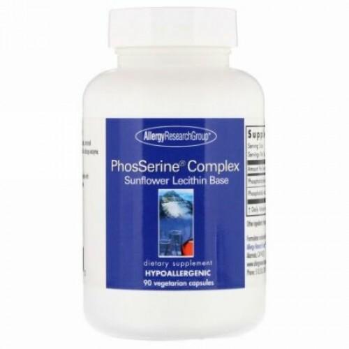 Allergy Research Group, PhosSerineコンプレックス、90ベジタリアンカプセル (Discontinued Item)