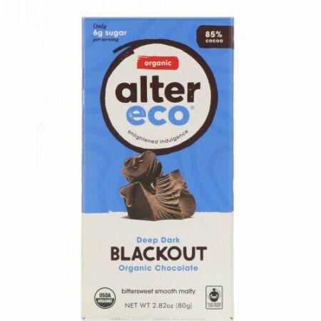 Alter Eco, オーガニックチョコレートバー、ディープダークブラックアウト、カカオ85%、80g(2.82オンス)