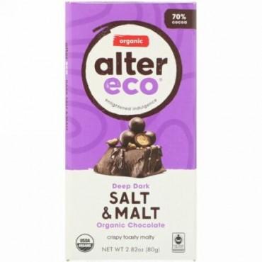 Alter Eco, Organic Chocolate Bar, Deep Dark Salt & Malt, 2.82 oz (80 g) (Discontinued Item)