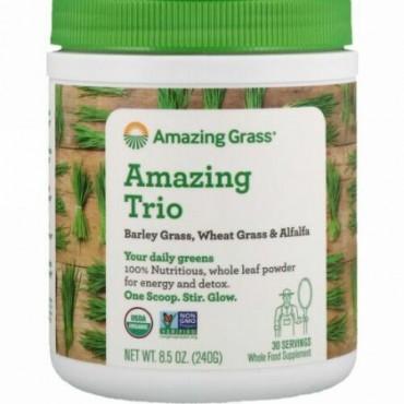 Amazing Grass, アメージング・トリオ、 大麦若葉 & 小麦若葉 & アルファアルファ、8.5 oz (240 g)