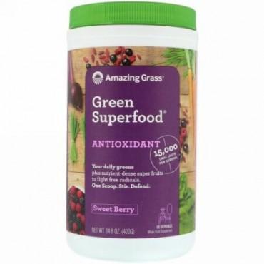 Amazing Grass, グリーンスーパーフード、酸化防止成分、スウィートベリー、14.8 oz (420 g)