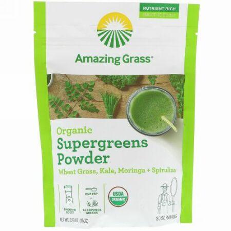 Amazing Grass, オーガニックスーパーグリーンパウダー、5.29オンス(150g)