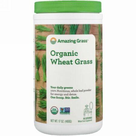 Amazing Grass, オーガニックウィートグラス、17 oz (480 g)