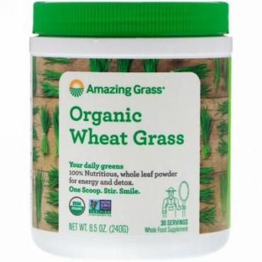 Amazing Grass, 有機カモジグサ, 8.5オンス(240 g)