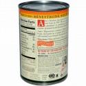 Amy's, オーガニックスープ、ローファットミネストローネ、低ナトリウム、14.1オンス (400 g) (Discontinued Item)