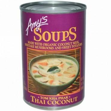 Amy's, スープ, トム・カー・パク, タイココナッツ, 14.1 オンス (400 g) (Discontinued Item)