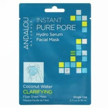 Andalou Naturals, Instant Pure Pore, Hydro Serum Facial Mask, 1 Single Use Fiber Sheet Mask, .6 fl oz (18 ml) (Discontinued Item)
