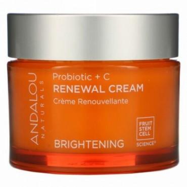 Andalou Naturals, お肌を再生させるクリーム, プロバイオティクス+C, 増白, 1.7液量オンス(50 ml)