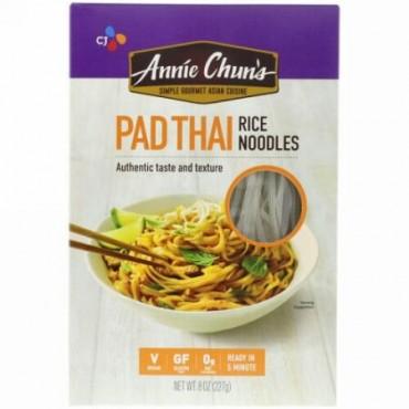 Annie Chun's, パッタイ、 ライス ヌードル、 8 oz (227 g) (Discontinued Item)