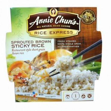 Annie Chun's, ライスエクスプレス、 発芽ブラウンスティッキーライス、 6.3 oz (180 g) (Discontinued Item)