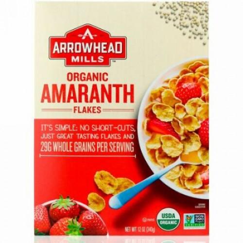 Arrowhead Mills, オーガニックアマランサスフレーク、 12オンス (340 g)