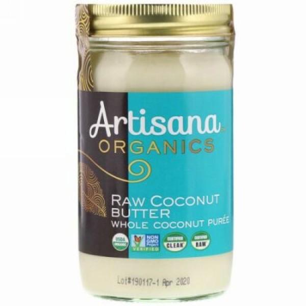 Artisana, オーガニック、生ココナッツバター、14 oz (397 g)