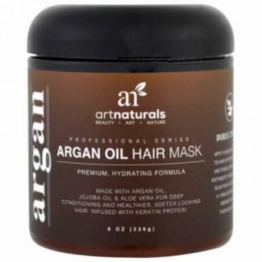 Artnaturals, アルガンオイルヘアマスク、226g(8oz)