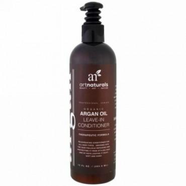 Artnaturals, オーガニックアルガンオイル・リーブインコンディショナー、 治療用フォーミュラ、12液量オンス (354.9 ml)