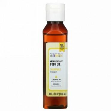 Aura Cacia, アロマセラピー ボディオイル、 トランキールカモミール、 4 fl oz (118 ml)