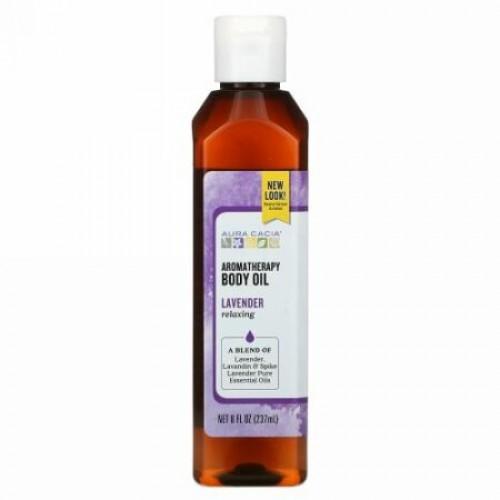 Aura Cacia, アロマテラピー・ボディオイル、  リラックシングラベンダー、 8液量オンス (237 ml)