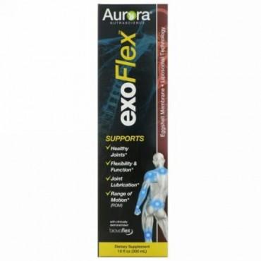 Aurora Nutrascience, エクソフレックス、卵殻膜、リポソームテクノロジー、10 fl oz (300 ml) (Discontinued Item)
