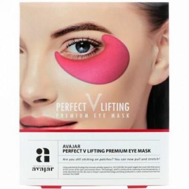Avajar, Perfect V Lifting Premium Eye Mask, 1 Mask (Discontinued Item)