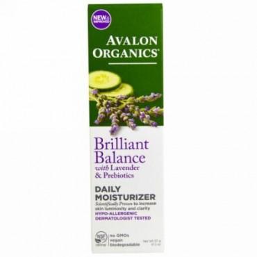 Avalon Organics, 毎日の保湿剤(Daily Moisturizer), ラベンダーの輝き(Lavender Luminosity), 2オンス(57 g) (Discontinued Item)