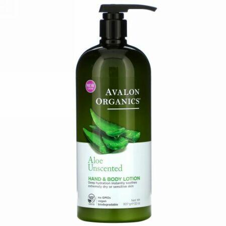 Avalon Organics, ハンド&ボディローション、アロエ 無香、32 oz (907 g)