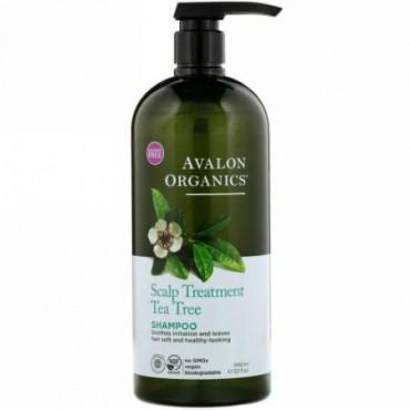 Avalon Organics, シャンプー, 頭皮トリートメント, ティーツリー, 32液量オンス (946 ml)