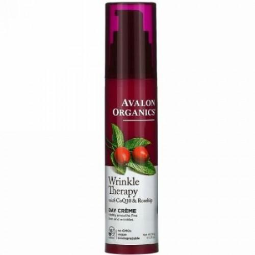 Avalon Organics, CoQ10リペア, 抗皺クリーム, 1.75オンス(50 g)