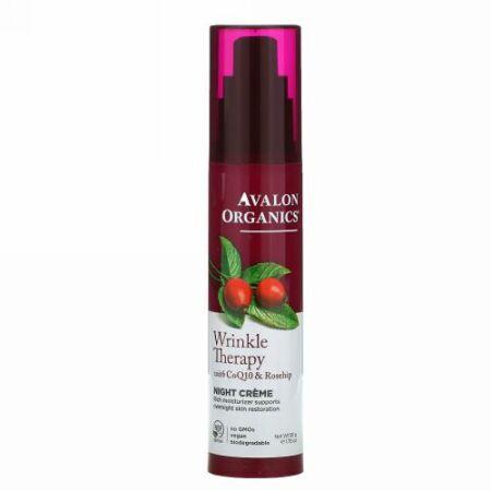 Avalon Organics, コエンザエムQ10リペア, しわ防止ナイトクリーム, 1.75オンス(50 g)