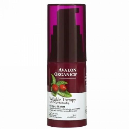 Avalon Organics, CoQ10 リペア、リンクルディフェンスセラム(シワ予防の美容液)、.55液オンス (16 ml)