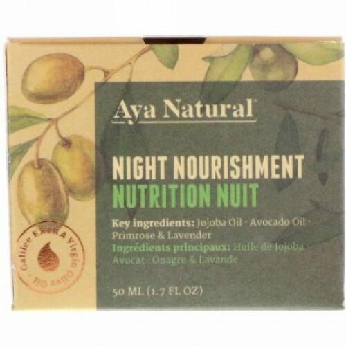 Aya Natural, 夜用栄養クリーム、1.7 fl oz (50 ml) (Discontinued Item)