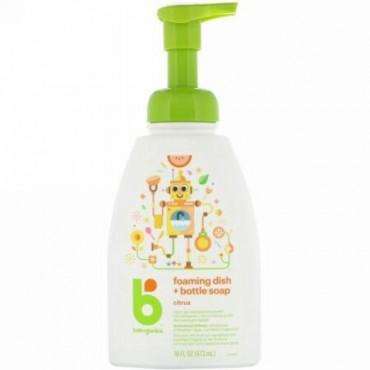 BabyGanics, Foaming Dish + Bottle Soap, Citrus, 16 fl oz (473 ml) (Discontinued Item)