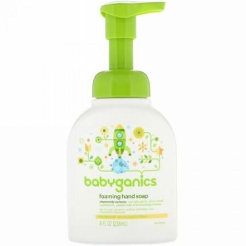 BabyGanics, Foaming Hand Soap, Chamomile Verbena, 8 fl oz (236 ml) (Discontinued Item)