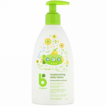 BabyGanics, 保湿デイリーローション、 カモミール バーベナ、 9 fl oz (266 ml) (Discontinued Item)