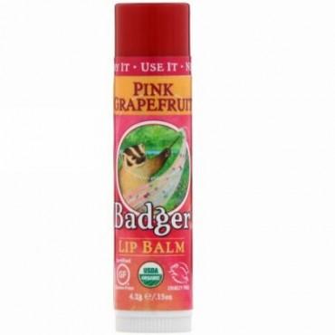 Badger Company, バジャーカンパニー, オーガニック、リップバーム、ピンクグレープフルーツ、15オンス(4.2 g)