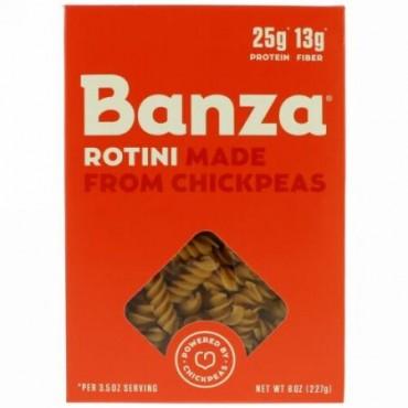 Banza, ロティーニ、ひよこ豆が原料、8 oz (227 g) (Discontinued Item)