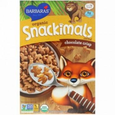 Barbara's Bakery, オーガニック Snackimals™ シリアル, チョコレートクリスプ, 9 オンス (255 g) (Discontinued Item)
