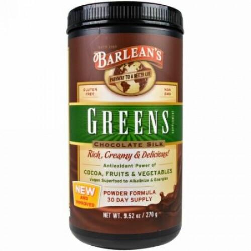 Barlean's, グリーンズ・サプリメント、パウダーフォーミュラ、チョコレート・シルク、 9.52 オンス(270 g)
