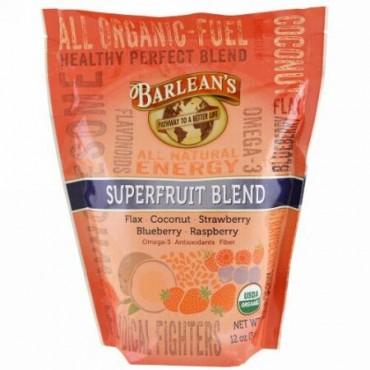Barlean's, オーガニックスーパーフルーツブレンド、12 oz (340 g) (Discontinued Item)